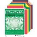 【日本色研】カラードフォルム B4 薄口5枚