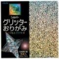 きら紙シリーズシルバーグリッター SG-3015