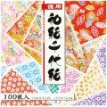 【トーヨー】徳用和紙千代紙15cm角100枚