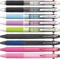 ジェットストリーム 3色ボールペン0.7