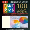 【トーヨー】タント100カラーペーパー  15cm角